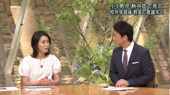 2018年07月17日小川彩佳の画像06枚目