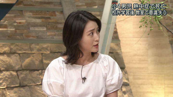2018年07月17日小川彩佳の画像07枚目