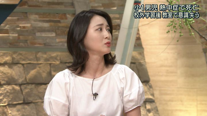2018年07月17日小川彩佳の画像08枚目