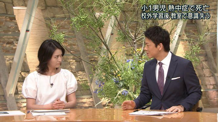 2018年07月17日小川彩佳の画像09枚目
