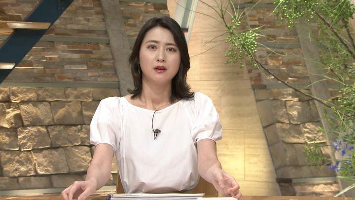 2018年07月17日小川彩佳の画像12枚目
