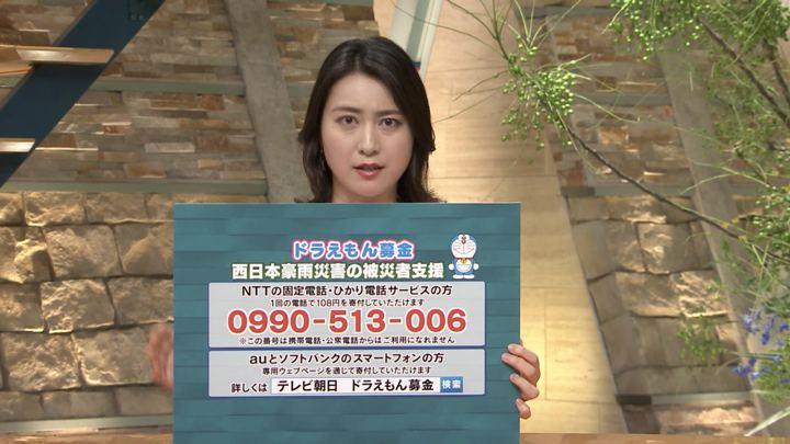 2018年07月17日小川彩佳の画像13枚目