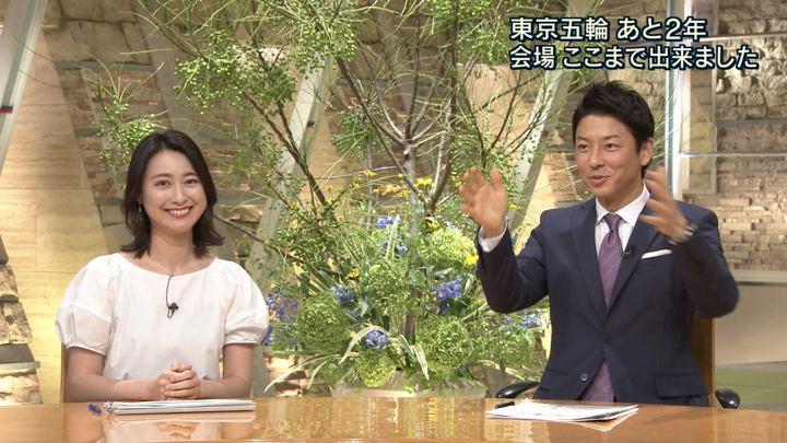 2018年07月17日小川彩佳の画像22枚目
