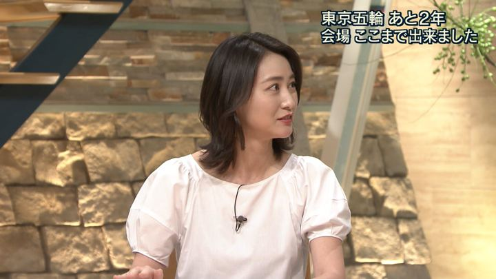 2018年07月17日小川彩佳の画像23枚目