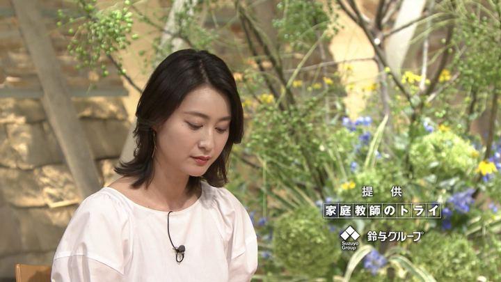 2018年07月17日小川彩佳の画像25枚目
