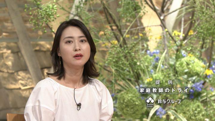 2018年07月17日小川彩佳の画像26枚目