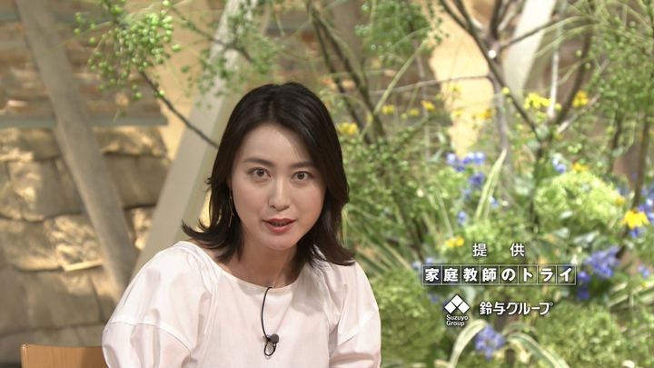 2018年07月17日小川彩佳の画像27枚目