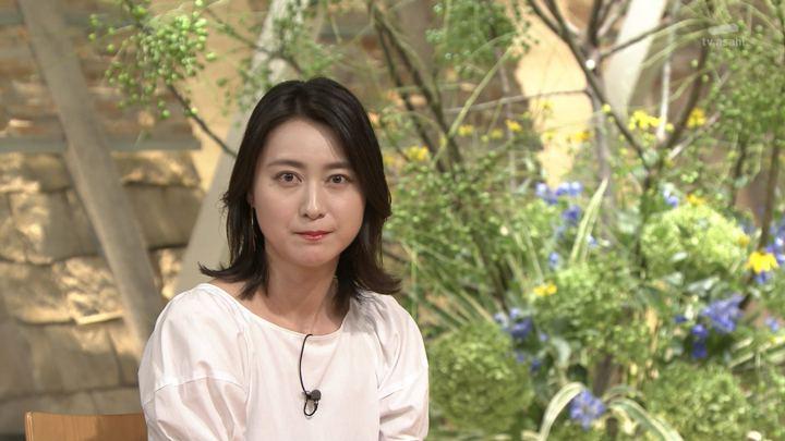 2018年07月17日小川彩佳の画像28枚目