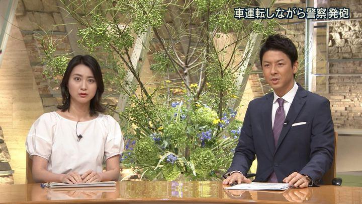 2018年07月17日小川彩佳の画像29枚目