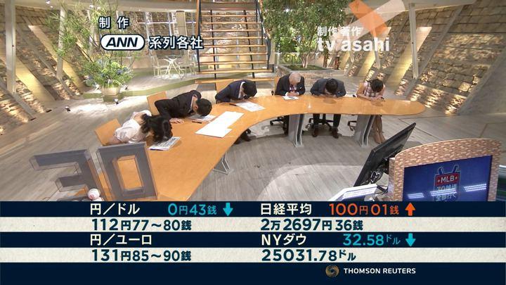2018年07月17日小川彩佳の画像33枚目