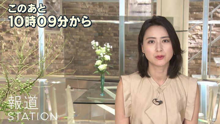 2018年07月18日小川彩佳の画像01枚目