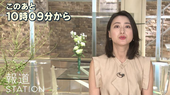 2018年07月18日小川彩佳の画像02枚目