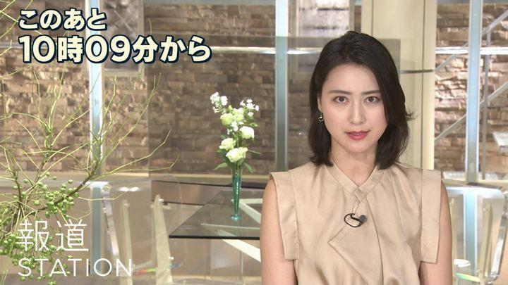 2018年07月18日小川彩佳の画像03枚目