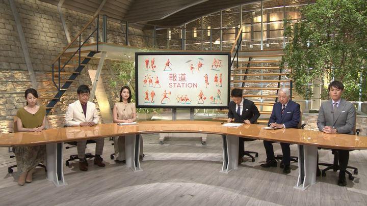 2018年07月18日小川彩佳の画像04枚目