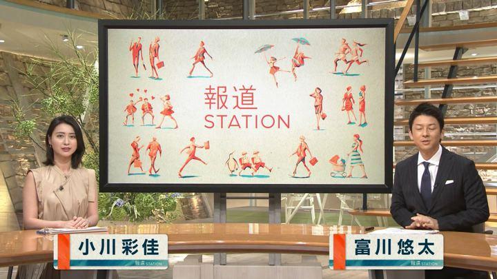 2018年07月18日小川彩佳の画像06枚目