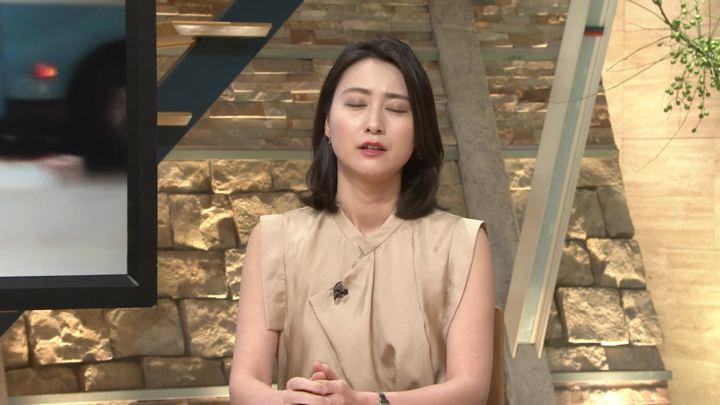 2018年07月18日小川彩佳の画像09枚目