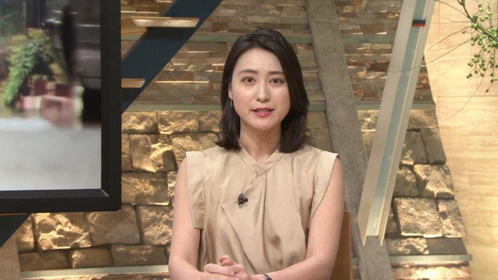 2018年07月18日小川彩佳の画像11枚目