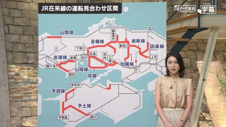 2018年07月18日小川彩佳の画像13枚目