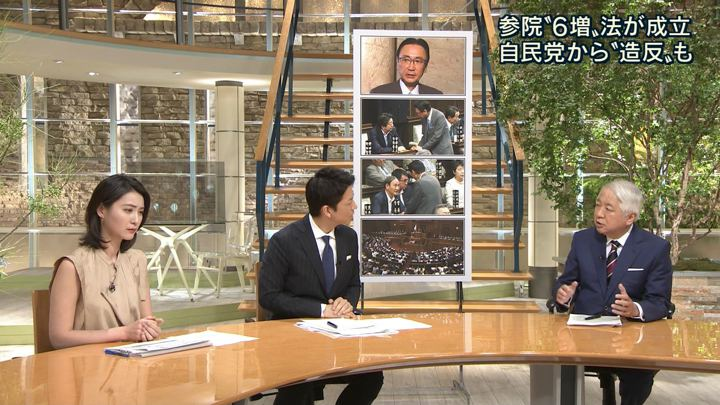 2018年07月18日小川彩佳の画像16枚目
