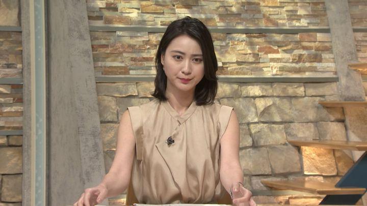 2018年07月18日小川彩佳の画像17枚目