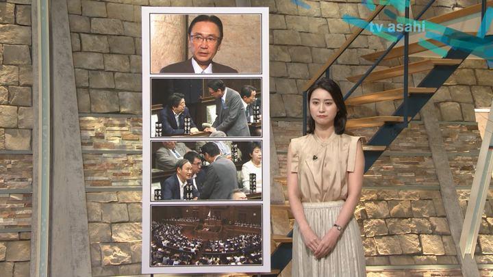 2018年07月18日小川彩佳の画像19枚目