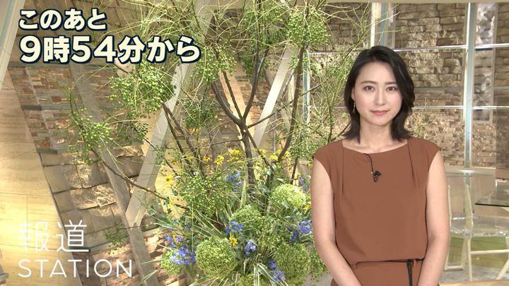 2018年07月20日小川彩佳の画像01枚目