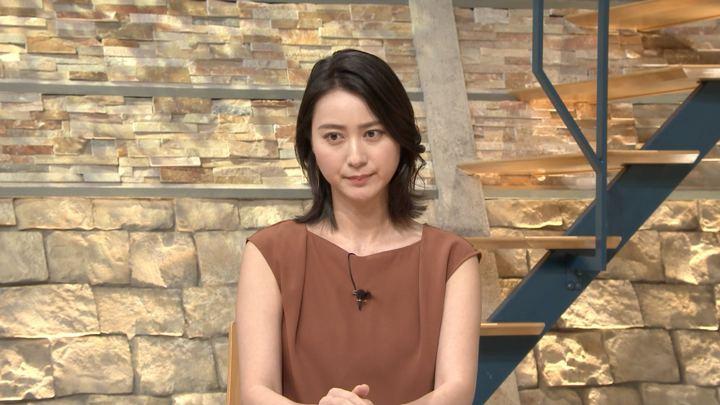 2018年07月20日小川彩佳の画像04枚目