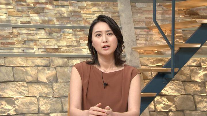 2018年07月20日小川彩佳の画像05枚目