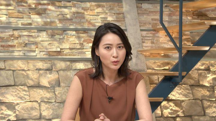 2018年07月20日小川彩佳の画像06枚目