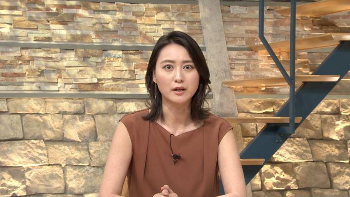 2018年07月20日小川彩佳の画像07枚目