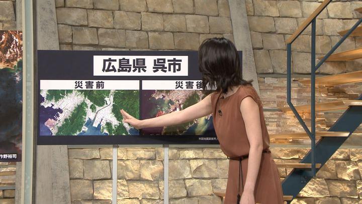 2018年07月20日小川彩佳の画像10枚目