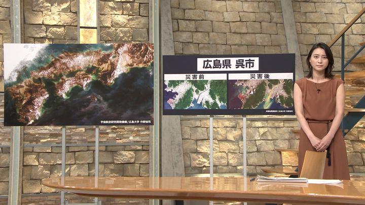 2018年07月20日小川彩佳の画像12枚目