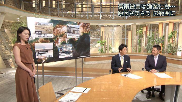 2018年07月20日小川彩佳の画像15枚目