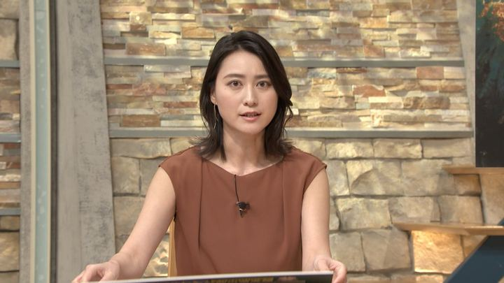 2018年07月20日小川彩佳の画像17枚目