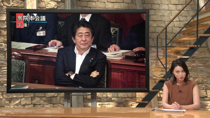 2018年07月20日小川彩佳の画像18枚目