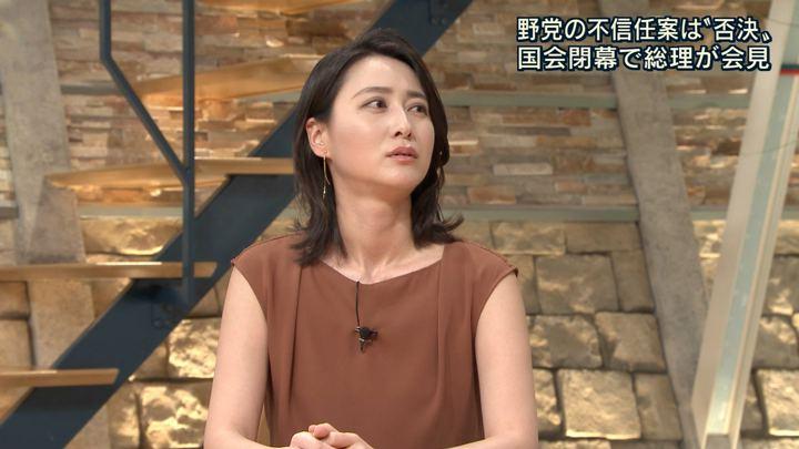 2018年07月20日小川彩佳の画像23枚目