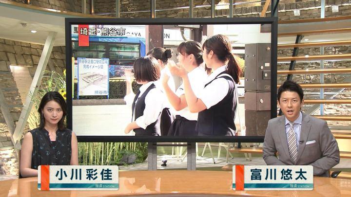 2018年07月23日小川彩佳の画像02枚目