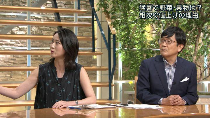 2018年07月23日小川彩佳の画像03枚目