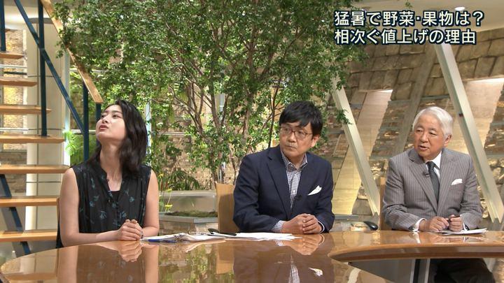 2018年07月23日小川彩佳の画像04枚目
