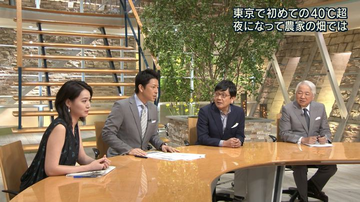 2018年07月23日小川彩佳の画像05枚目
