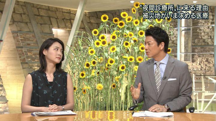 2018年07月23日小川彩佳の画像10枚目