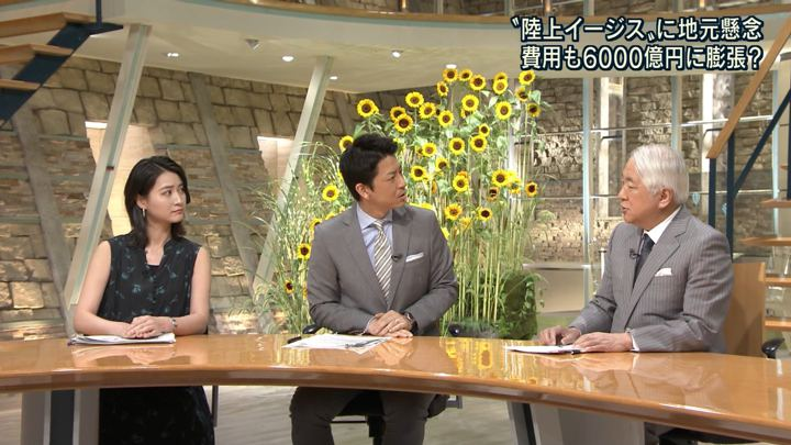 2018年07月23日小川彩佳の画像11枚目