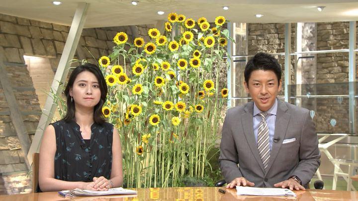 2018年07月23日小川彩佳の画像16枚目