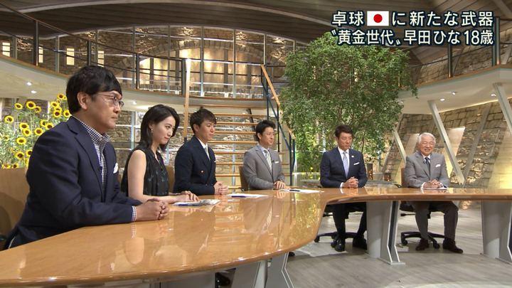 2018年07月23日小川彩佳の画像17枚目