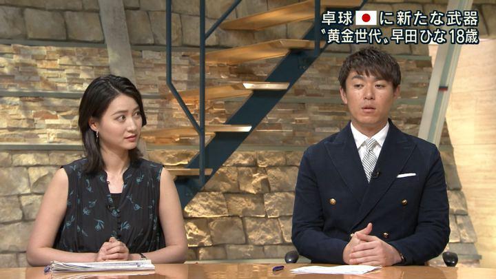 2018年07月23日小川彩佳の画像18枚目