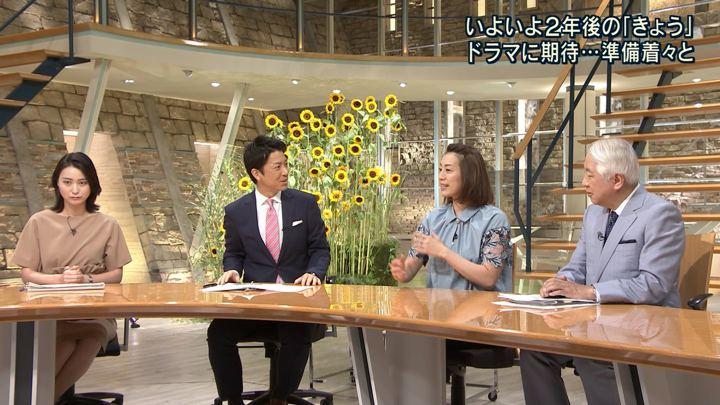 2018年07月24日小川彩佳の画像03枚目