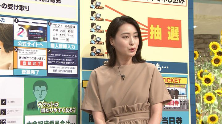 2018年07月24日小川彩佳の画像06枚目