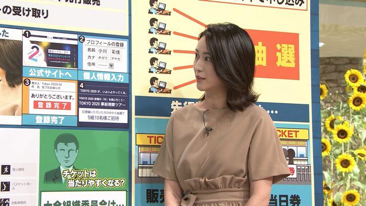2018年07月24日小川彩佳の画像07枚目