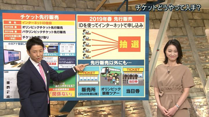 2018年07月24日小川彩佳の画像12枚目