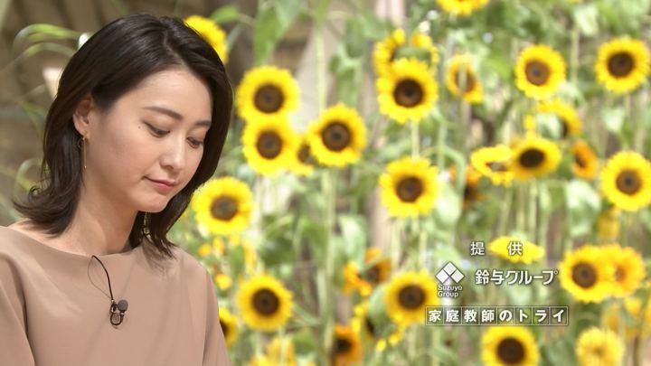 2018年07月24日小川彩佳の画像14枚目